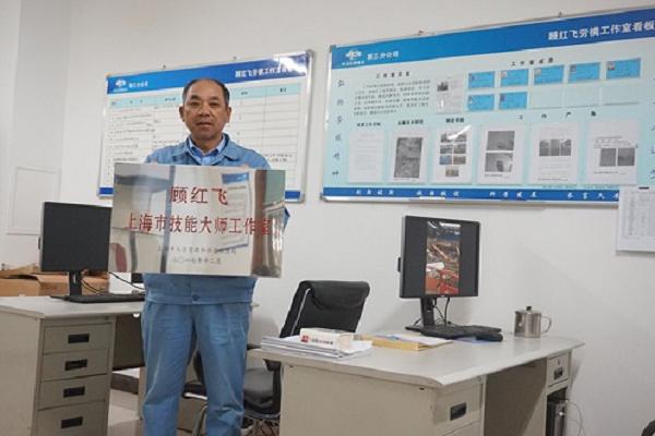 """纬来体育纬来体育直播间 超清间 宝钢技术劳模工作室喜获上海市""""技能大师工作室""""称号"""